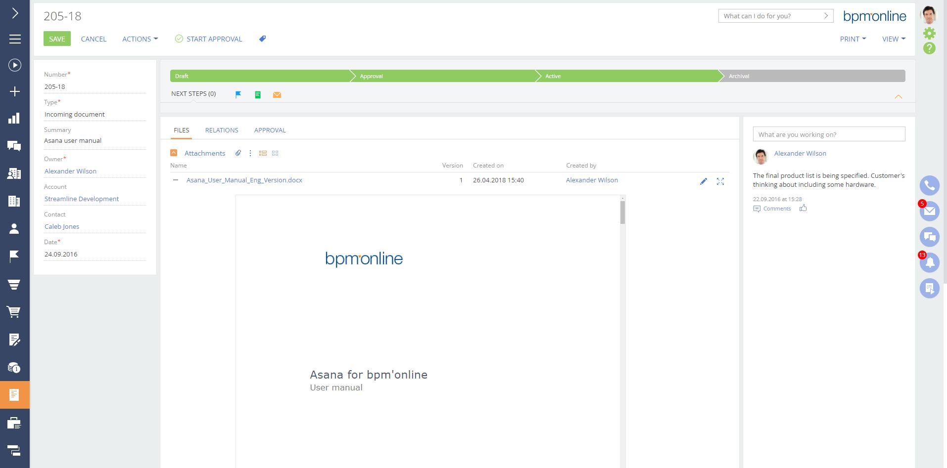File X for bpm'online   Bpm'online marketplace