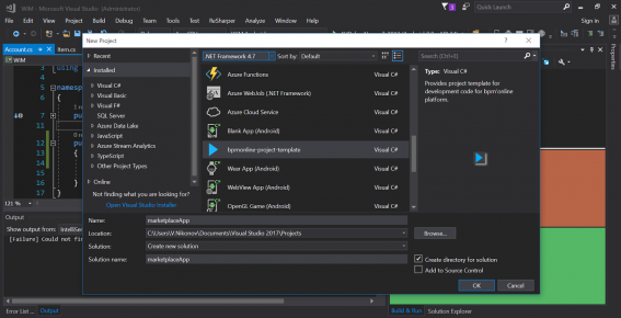 Visual studio template for bpm\'online | Bpm\'online marketplace